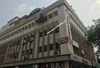 Chennai Real Estate Properties Office Space for Sale at Aminjikarai