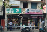 Chennai Real Estate Properties Standalone Building for Sale at Choolaimedu